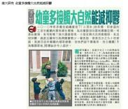 Headline Daily 《頭條日報》 | 2019-01-11 Newspaper | P15 | 港聞