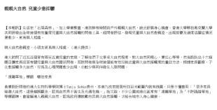 Oriental Daily News 《東方日報》| 2019-01-11 Newspaper | A08 | 港聞