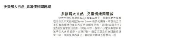 Sky Post 《晴報》 | 2019-01-11 Newspaper | P44 | 港聞